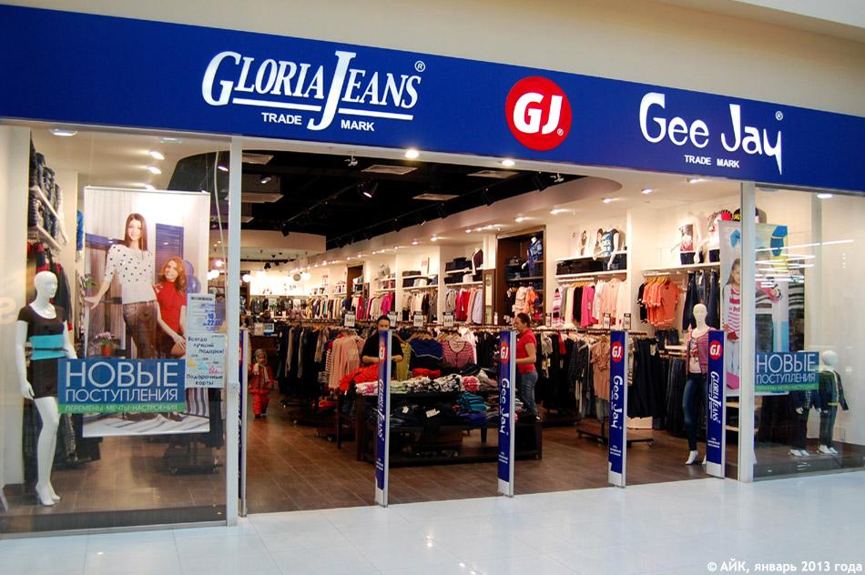 Глория джинс интернет магазин адреса