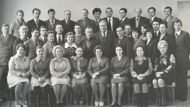 Коллективная фотография сотрудников ГК ВЛКСМ и ГК КПСС, апрель 1977 года