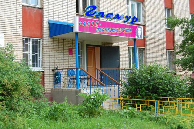 лучшие салоны красоты в москве в брянске