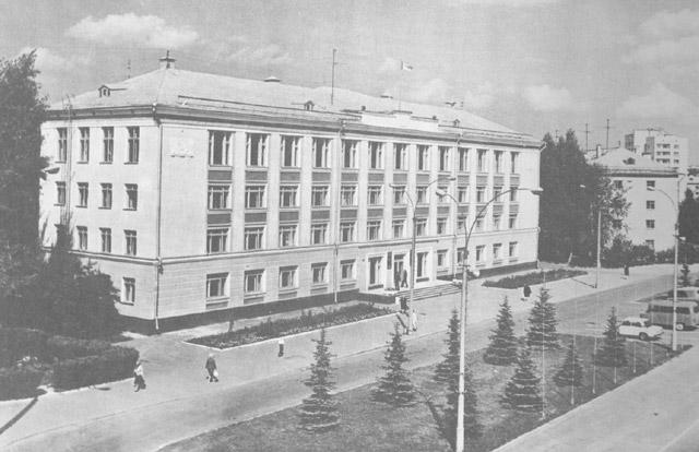 Здание Горкома КПСС и Горисполкома в Обнинске