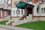 Страховая компания «Гута Страхование» в городе Обнинске