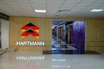 Выставочный комплекс «Хартманн» (HARTMANN) в городе Обнинске