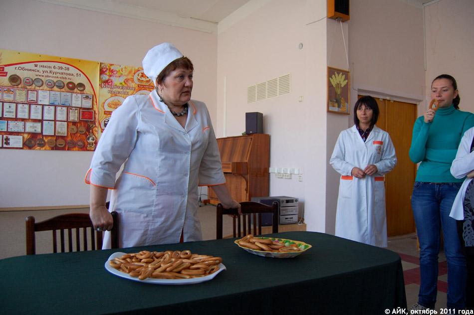Экскурсия на Хлебозавод (Обнинск)