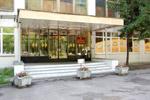 Хлебозавод №2 в городе Обнинске