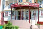 Салон красоты «Голливуд» (Hollywood) в городе Обнинске