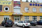 Компания «Дом Мечты» в городе Обнинске