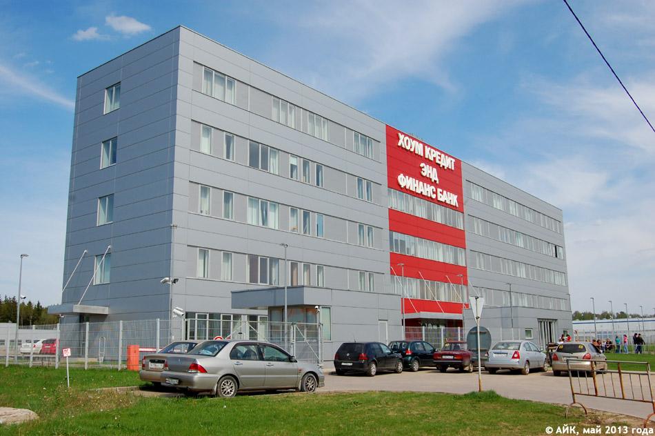 Хоум Кредит энд Финанс Банк в городе Обнинске