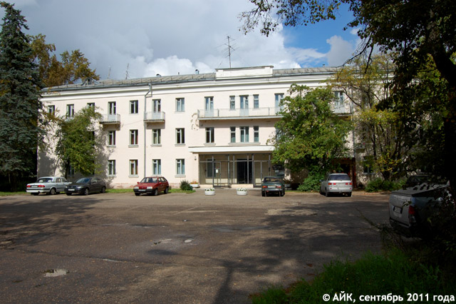 Гостиница ФЭИ в городе Обнинске