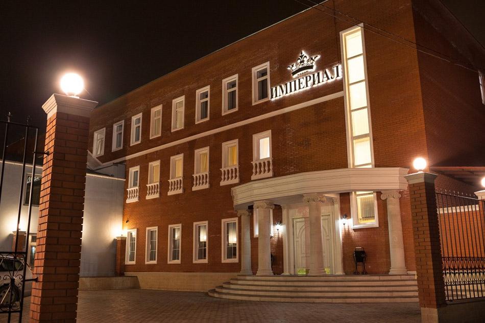 Бизнес-отель «Империал» в городе Обнинске