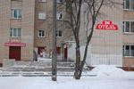Гостиница «Отель 26» в городе Обнинске