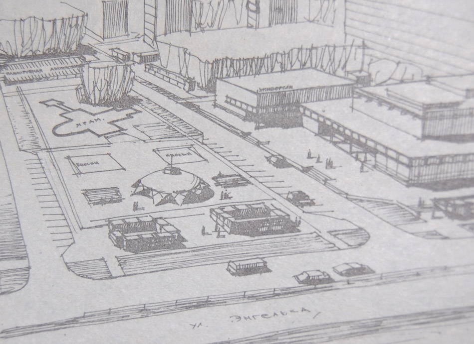 Аксёновская площадь в городе Обнинске (эскиз 90-х годов)