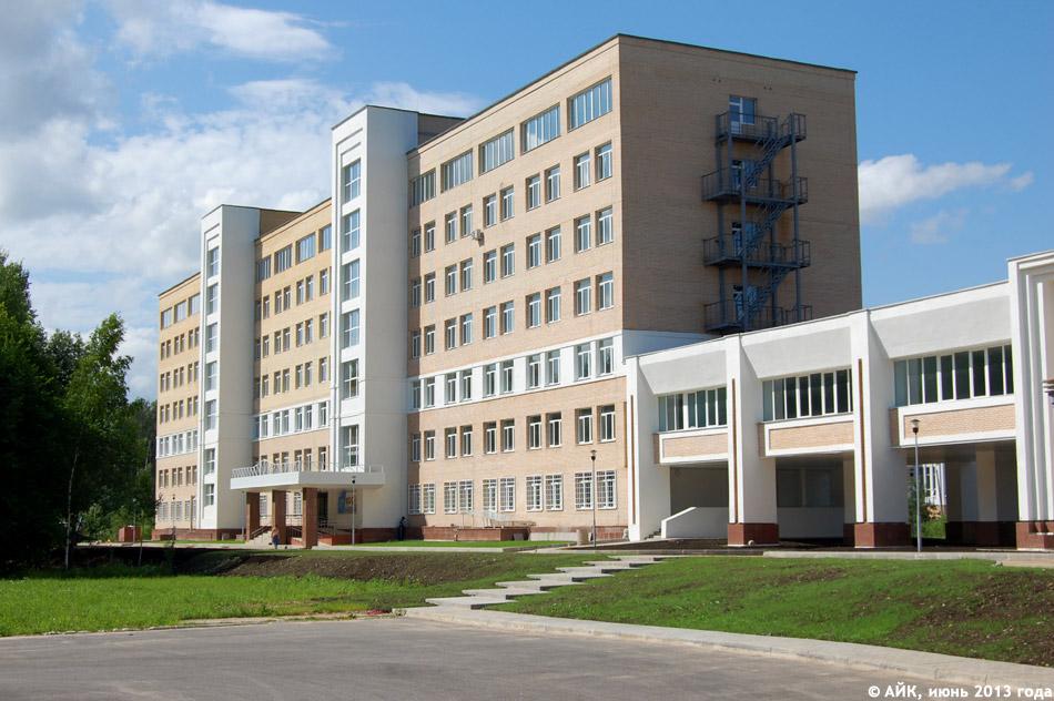 23 апреля 2013 года открылся новый учебно-лабораторный корпус ИАТЭ НИЯУ МИФИ в городе Обнинске