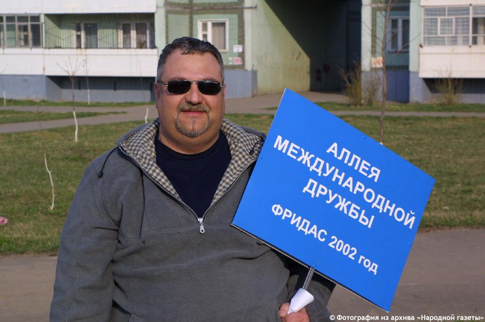 Андрей Первов на Аллее международной дружбы в городе Обнинске