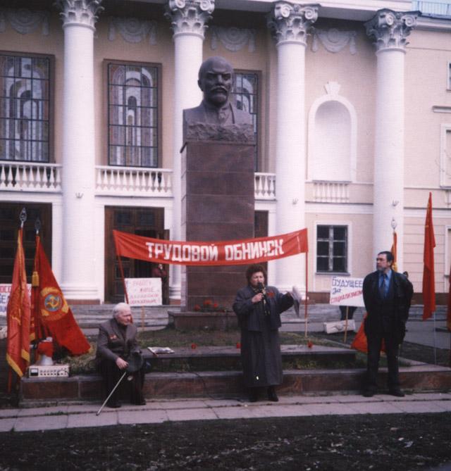 Митинг протеста в Обнинске против монетизации льгот в 2005 году