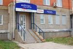 Страховая компания «Ингосстрах» в городе Обнинске