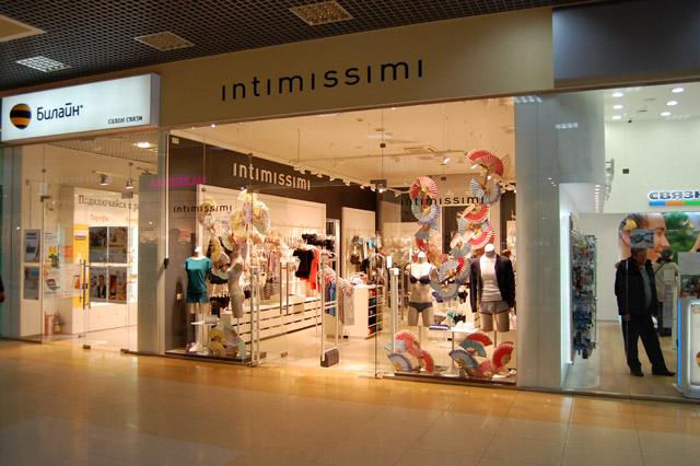 585573ecc8a7 Магазины нижнего белья, носок, чулок и колготок в городе Обнинске ...