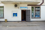 Интернет-провайдер «Интернет-ТелеКомм» в городе Обнинске