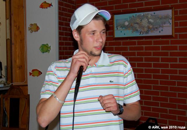 Рэппер Дмитрий Фрай (Just / Fray) в городе Обнинске
