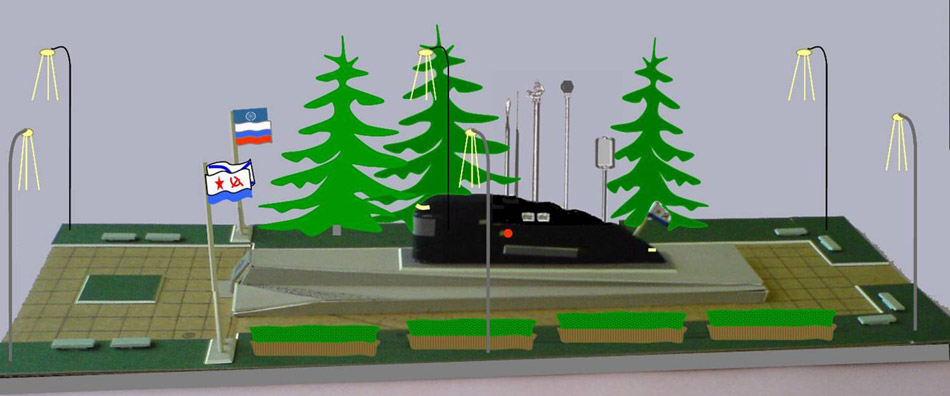 Рубка подводной лодки К-14 «Счастливая» в городе Обнинске (рисунок 2007 года)