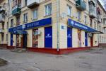 Магазин «Калужские продукты» в городе Обнинске
