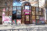 Магазин цветов «Камелия» в городе Обнинске