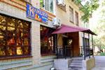 Кафе-бар «Камелот» в городе Обнинске