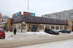 Магазин одежды «Кантри Клаб» (Кантри Club) в городе Обнинске