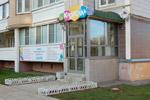 Центр детского развития «Карусель» в городе Обнинске