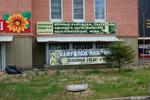 Магазин «Оловянный Солдат и К» в городе Обнинске