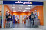 Магазин «Кладовая здоровья» в городе Обнинске