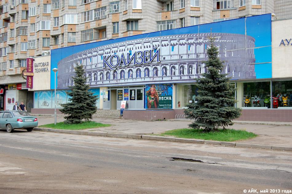 аренда квартиры обнинск