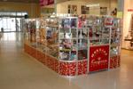 Магазин «Конфаэль» в городе Обнинске