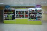 Магазин «Кожгалантерея» в городе Обнинске