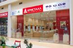 Ювелирный магазин «Кристалл» в городе Обнинске