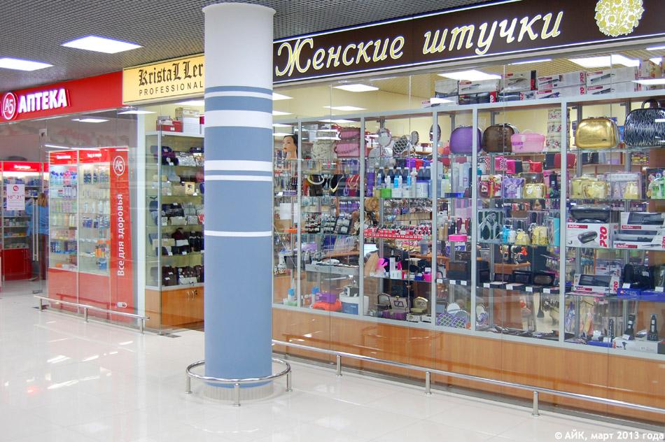 Магазин «Кристаллер Профессионал» (KristaLLer Professional) в городе Обнинске