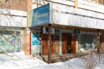 Парикмахерская «Кристи» в городе Обнинске