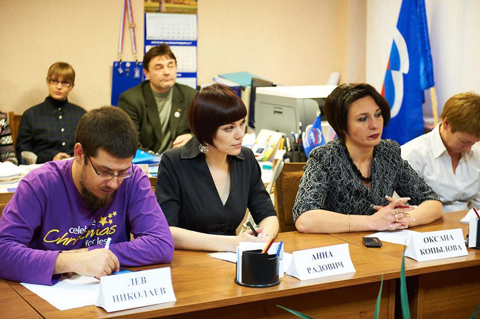 Круглый стол «Перспективы развития Обнинска»