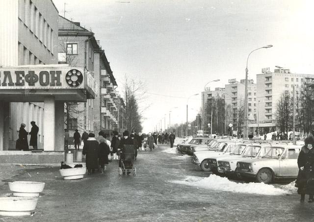 Улица Курчатова в Обнинске в советское время (район современного магазина «Малыш»)