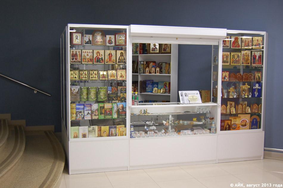 Магазин «Церковная лавка» в городе Обнинске