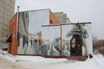 Пивной бар «Легенда» в городе Обнинске