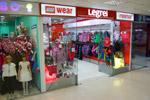 Магазин детской одежды «Легреи» (LEGREI) в городе Обнинске