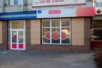 Отделение банка «Лето Банк» в городе Обнинске