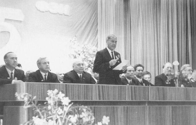 Празднование 25 годовщины ФЭИ. Александр Ильич Лейпунский в президиуме торжественного собрания, 1971 год.