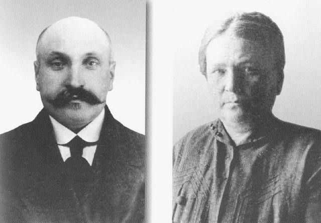 Илья Исаакович Лейпунский и Софья Наумовна Лейпунская