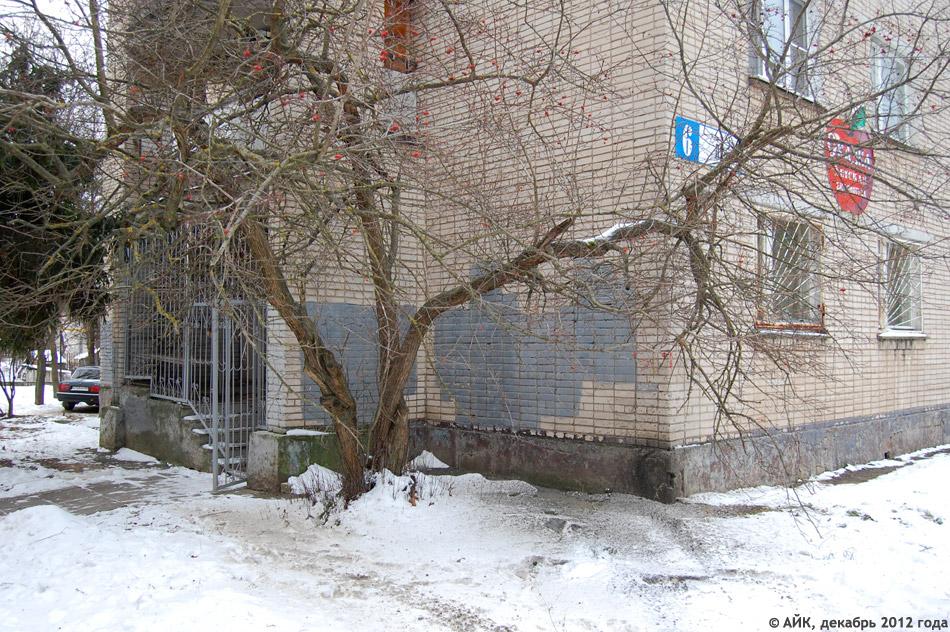 Детская библиотека №3 «Сказка» в городе Обнинске