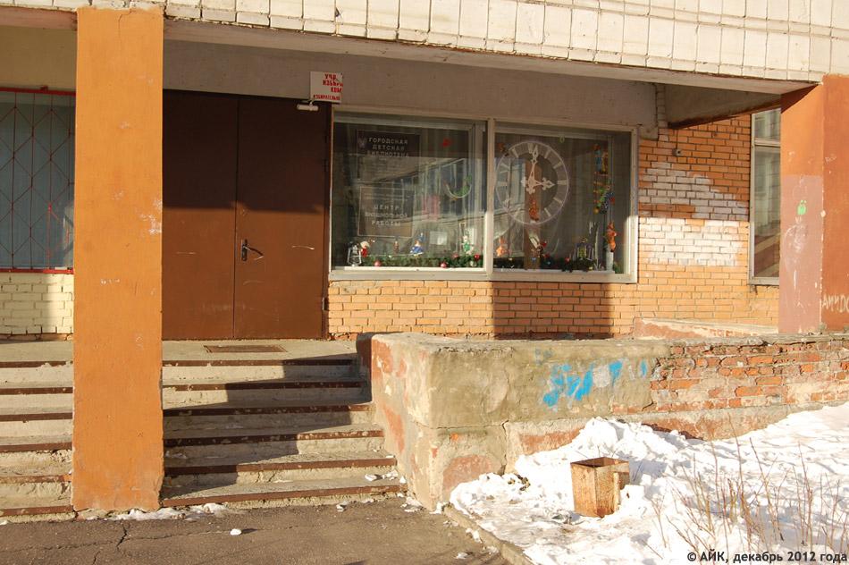 Детская библиотека №6 в городе Обнинске