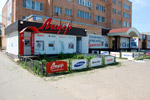 Магазин «Лидер» в городе Обнинске