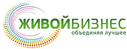 Логотип партнёрства «Живой Бизнес» в городе Обнинске