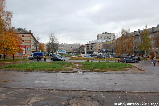 Вид на улицу Лейпунского со стороны привокзальной площади