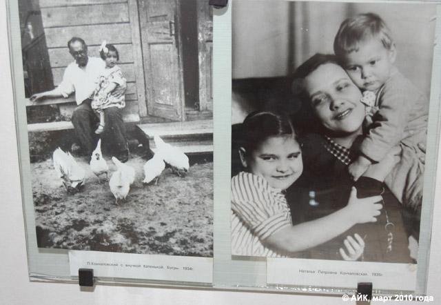 фото молоденьких п